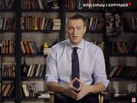 """Премьер-министр России Дмитрий Медведев впервые официально прокомментировал фильм-расследование основанного оппозиционером Алексеем Навальным Фонда борьбы с коррупцией """"Он вам не Димон"""""""