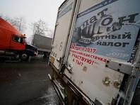 """Советник министра печати и информации Дагестана Руслан Акаев в крайне жесткой форме раскритиковал действия местных дальнобойщиков, которые протестуют против системы """"Платон"""""""