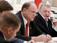 Лидеры думских фракций представили законопроект о лишении гражданства РФ лиц, осужденных за терроризм