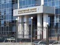 Следственный комитет РФ завел уголовное дело о похищениях россиян украинскими силовиками