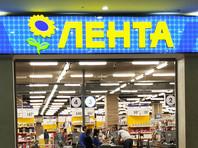 В Петербурге из-за бесхозной сумки эвакуировали супермаркет