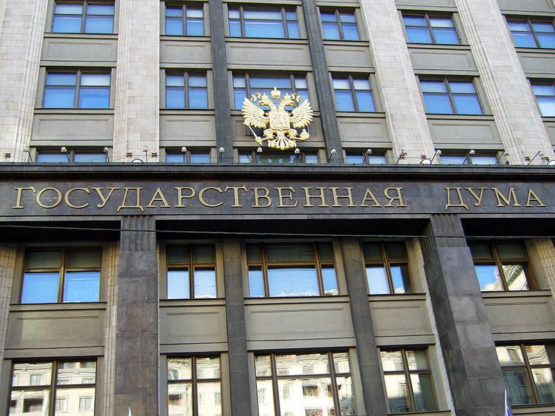 Накануне, 20 апреля, сообщалось, что законопроект отозван из нижней палаты парламента и будет внесен в Госдуму заново