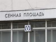 В Петербурге снова закрывали  несколько станций метро