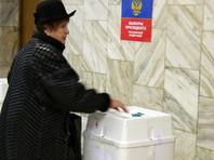 Комитет Госдумы одобрил перенос президентских выборов на день присоединения Крыма