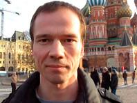 Суд в Москве оштрафовал Ильдара Дадина на 15 тысяч рублей за одиночный пикет возле ГУ МВД