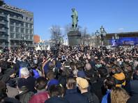 Задержаны четверо обвиняемых в нападении на полицейских на акции 26 марта в Москве