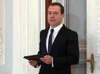 Почти половина россиян поддерживают возможную отставку Медведева