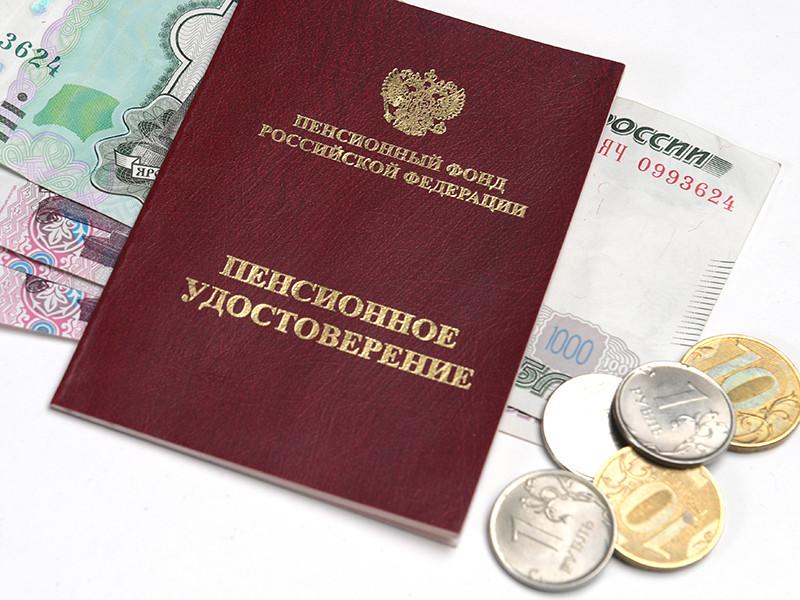 Томский пенсионер отправил Медведеву 60 рублей надбавки к пенсии