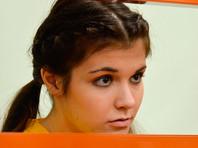 """""""Хватит делать из меня террориста"""": Варвара Караулова написала письмо из СИЗО """"Лефортово"""""""