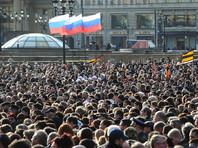 Треть участников траурной акции в Москве были платной массовкой, выяснили журналисты