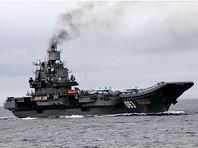 """В США составили рейтинг худших авианосцев мира - """"Адмирал Кузнецов"""" второй"""
