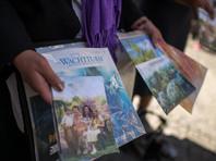 """Верховный суд запретил деятельность """"Свидетелей Иеговы"""" на территории РФ"""