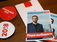 В Краснодаре казаки устроили потасовку в  предвыборном штабе Навального