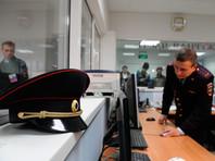 В центре Москвы задержан преподаватель МФТИ из США по подозрению в хранении наркотиков