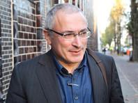 СК решил выяснить местонахождение Ходорковского, хотя всем и так известно, где он живет