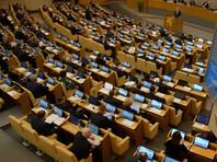 Думский комитет решил не запрещать детям депутатов учиться за границей