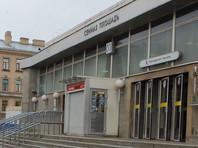 В Петербурге второй день из-за звонков анонимов закрывают для пассажиров станции метро