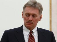 """Пресс-секретарь президента РФ Дмитрий Песков заявил, что после трагедии ни у кого не было доступа в тот район, и """"никто не мог обладать реалистичной, проверенной информацией"""""""