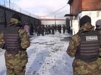 ФСИН отрицает факт бунта в  колонии под Новосибирском, где заключенные повалили железную ограду (ВИДЕО)