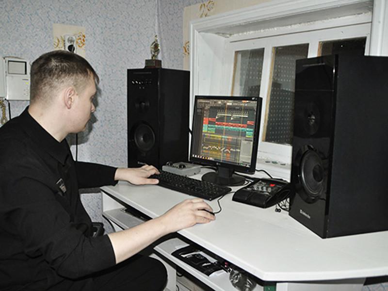 В Исправительной колонии N5 в Рубцовске открылась первая студия звукозаписи, сообщается на сайте УФСИН России по Алтайскому краю