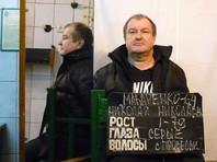 Россия выдала Украине экс-начальника киевского ГАИ Макаренко, обвиняемого во взяточничестве