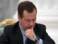 """Апрельский опрос """"Левада-Центра"""" показал, что почти половина (45%) россиян в той или иной мере поддерживают отставку Медведева"""