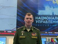 В Минобороны РФ заявили об отсутствии у США доказательств причастности сирийской армии к химатаке