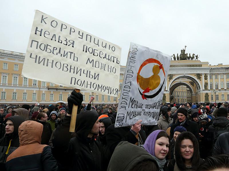 В Кремле опровергли связь между переносом прямой линии с Путиным и протестами против коррупции