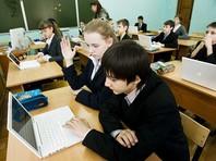 Среди российских школьников проведут олимпиаду по выборам президента