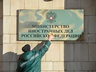 МИД 1 апреля предложил услуги по найму российских хакеров и корректировке исхода выборов