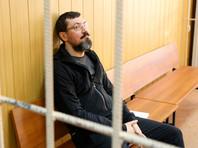 Мосгорсуд вдвое сократил срок наказания националисту Поткину, осужденному за экстремизм и отмывание 5 млрд долларов