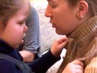 Против Светланы Дель, отказавшейся от изъятых у нее приемных детей, завели уголовное дело