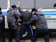 """Антикоррупционные митинги """"Он нам не Димон"""" прошли 26 марта во многих российских городах, при этом множество протестующих были задержаны полицией"""
