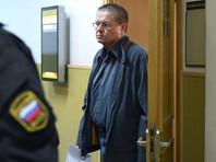 Находящемуся под домашним арестом Улюкаеву разрешили сходить к врачу
