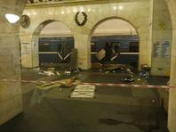 Ни одна террористическая организация не взяла на себя ответственность за совершение теракта в Петербурге