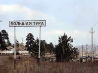 В Забайкалье погиб, подорвавшись на мине, солдат-срочник
