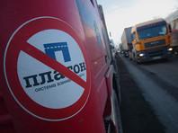 Дальнобойщики раскритиковали выступление Медведева и заявили о 600 тысячах протестующих