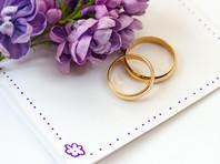 Исследователи выяснили, у кого в России больше шансов вступить в брак