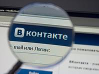 """В колледже создан волонтерский отряд """"Око"""", участники которого ведут наблюдение в социальной сети """"ВКонтакте"""" и на других ресурсах, отслеживают электронную почту своих друзей"""