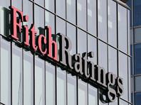 """Fitch подтвердило кредитный рейтинг России на уровне чуть выше """"мусорного"""""""