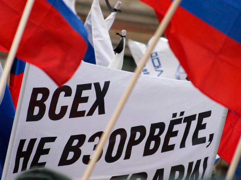 """Регионы массово организуют митинги против терроризма, хотя Кремль заявил, что не давал """"сигнала"""""""