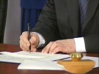 Президент РФ Владимир Путин подписал закон, который освобождает от уплаты налогов в России физические лица, находящиеся под санкциями Запада