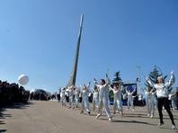 Тысячи людей отметили День космонавтики на месте приземления Гагарина под Саратовом