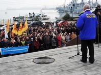 Антитеррористические митинги в российских городах собирают тысячи человек