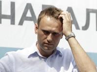 """""""Левада-Центр"""": количество желающих проголосовать на президентских выборах за Навального выросло вдвое"""