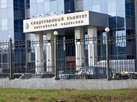"""Следственный комитет заподозрил двух россиян в связях с """"Правым сектором"""""""