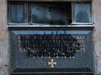 Суд Петербурга признал законным решение о демонтаже мемориальной доски Колчаку
