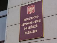 Минздрав сообщил о 14 погибших в результате взрыва в Петербурге