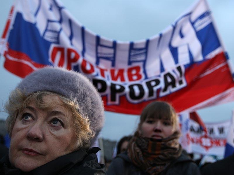 В Москве и Петербурге начались митинги против террора