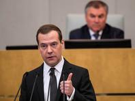 Согласно описанному на сайте Госдумы порядку работу нижней палаты 19 апреля, выступлению Медведева отвели все дневное заседание. Утром и вечером депутаты должны рассматривать законопроекты